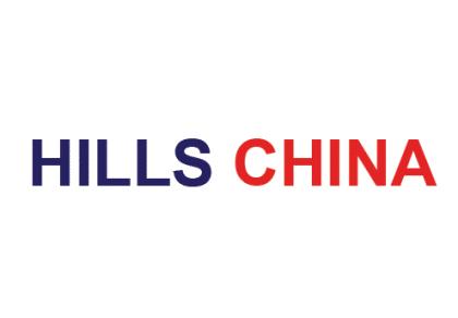 wp_logo-hills-china